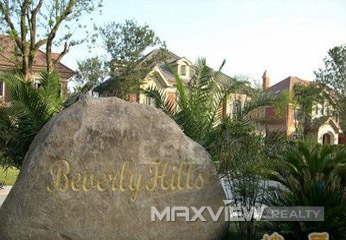 Beverly Hills 百富利山庄