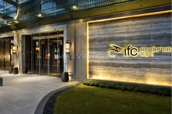 IFC Residence 国金汇