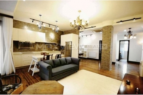 Old Apartment on Maoming S. Road