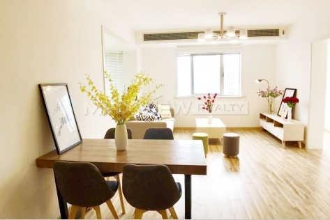 Apartments for rent in Shanghai Jing An International Plaza