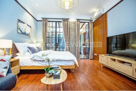 Shanghai Property on Hunan Rd