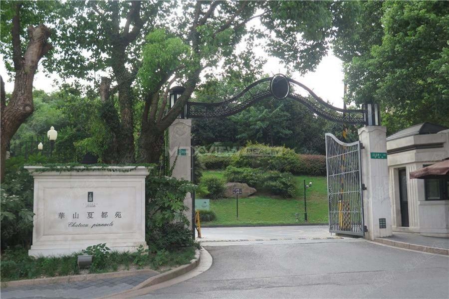 Le Chateau Huashan 华山夏都