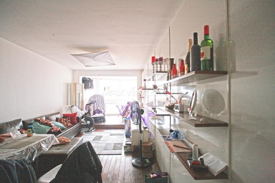 Fumin Apartment