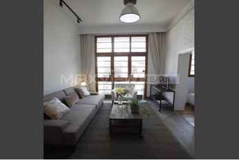 Shanghai house rent on Fuxing Middle Rd