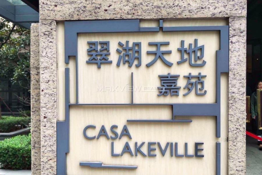 Casa Lakeville 翠湖嘉苑