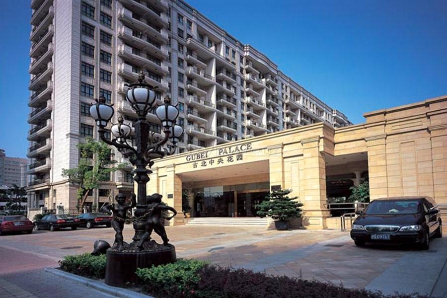 Gubei Central Apartment 古北中央花园