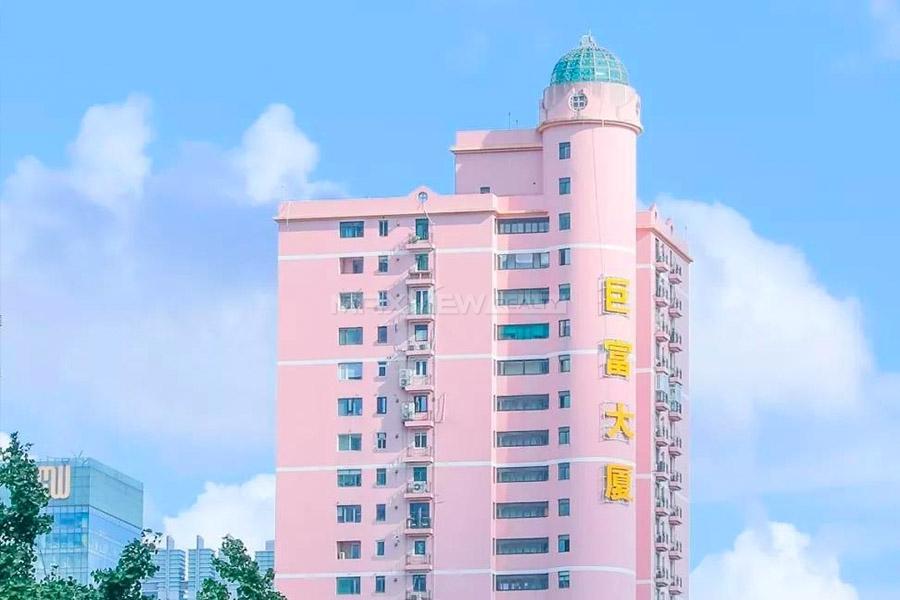 Jufu Mansion 巨富大厦