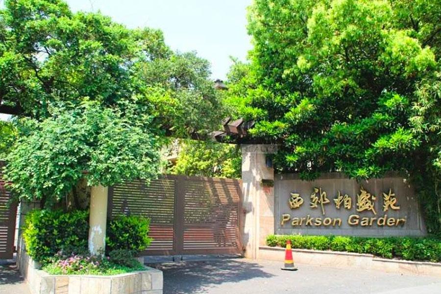 Xijiao Parkson Garden 西郊柏盛苑