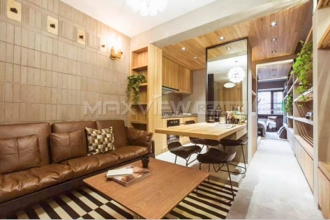 Apartment On Hengshan Road