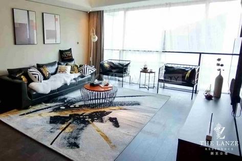 Su He Lang to Residence