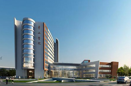Shanghai Hongqiao District Makes Medical Science Leap
