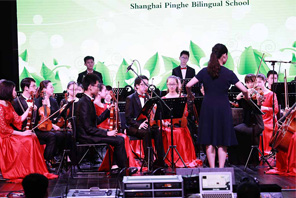 Shanghai Pinghe School